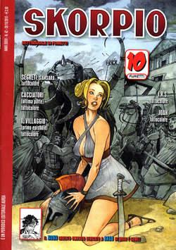 Copertina SKORPIO ANNO 34 n.42 - SKORPIO 2010            42, EDITORIALE AUREA