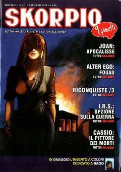 Copertina SKORPIO ANNO 39 n.47 - SKORPIO 2015             47, EDITORIALE AUREA