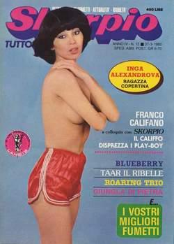 Copertina SKORPIO ANNO  4 n.12 - SKORPIO 1980            12, EDITORIALE AUREA