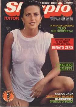 Copertina SKORPIO ANNO  4 n.14 - SKORPIO 1980            14, EDITORIALE AUREA
