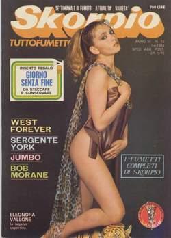 Copertina SKORPIO ANNO  6 n.12 - SKORPIO 1982            12, EDITORIALE AUREA