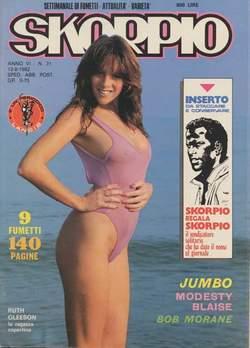 Copertina SKORPIO ANNO  6 n.31 - SKORPIO 1982            31, EDITORIALE AUREA