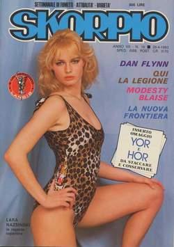 Copertina SKORPIO ANNO  7 n.16 - SKORPIO 1983            16, EDITORIALE AUREA