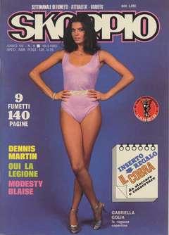 Copertina SKORPIO ANNO  7 n.9 - SKORPIO 1983             9, EDITORIALE AUREA