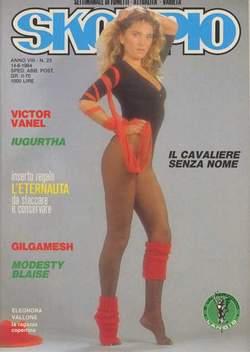 Copertina SKORPIO ANNO  8 n.23 - SKORPIO 1984            23, EDITORIALE AUREA