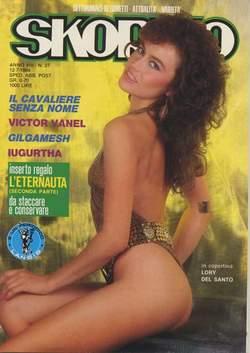 Copertina SKORPIO ANNO  8 n.27 - SKORPIO 1984            27, EDITORIALE AUREA