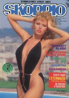 Copertina SKORPIO ANNO  8 n.37 - SKORPIO 1984            37, EDITORIALE AUREA