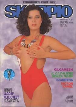 Copertina SKORPIO ANNO  8 n.47 - SKORPIO 1984            47, EDITORIALE AUREA