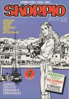 Copertina SKORPIO ANNO  9 n.49 - SKORPIO 1985            49, EDITORIALE AUREA