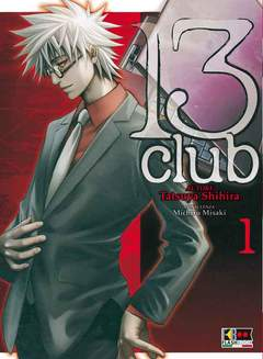 Copertina 13 CLUB (m2) n.1 - 13 CLUB, FLASHBOOK