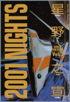 Copertina 2001 NIGHTS M3 n.2 - 2001 NIGHTS M3 RISTAMPA, FLASHBOOK