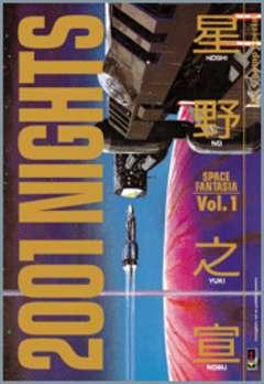 Copertina 2001 NIGHTS n.0 - 2001 NIGHTS serie completa da 1 a 3 + 2001+5, FLASHBOOK
