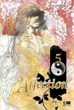 Copertina AFFECTION n.5 - AFFECTION (m11), FLASHBOOK