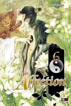 Copertina AFFECTION n.6 - AFFECTION (m11), FLASHBOOK