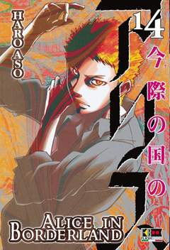 Copertina ALICE IN BORDERLAND (m18) n.14 - ALICE IN BORDERLAND, FLASHBOOK