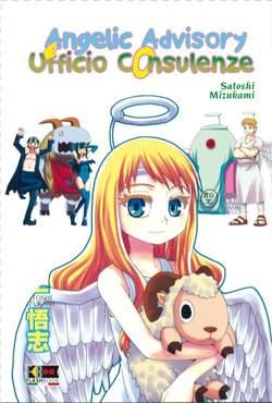 Copertina ANGELIC ADVISORY n. - UFFICIO CONSULENZE, FLASHBOOK