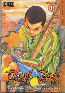 Copertina BAL JAK n.0 - BAL JAK serie completa da 1 a 12, FLASHBOOK