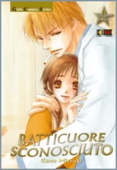 Copertina BATTICUORE SCONOSCIUTO n.0 - BATTICUORE SCONOSCIUTO, FLASHBOOK