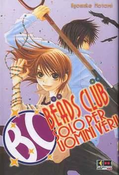 Copertina BEADS CLUB n.0 - SOLO PER UOMINI VERI!, FLASHBOOK