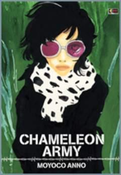 Copertina CHAMELEON ARMY n. - CHAMELEON ARMY, FLASHBOOK