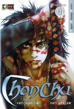 Copertina CHONCHU n.0 - CHONCHU serie completa da 1 a 15, FLASHBOOK