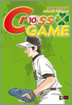 Copertina CROSS GAME n.10 - CROSS GAME (m17), FLASHBOOK