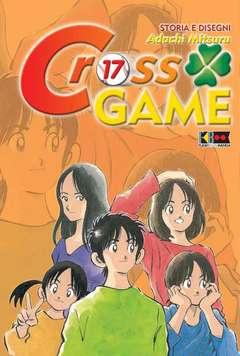 Copertina CROSS GAME n.17 - CROSS GAME (m17), FLASHBOOK
