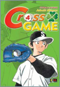 Copertina CROSS GAME n.4 - CROSS GAME (m17), FLASHBOOK