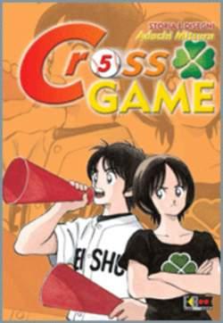 Copertina CROSS GAME n.5 - CROSS GAME (m17), FLASHBOOK