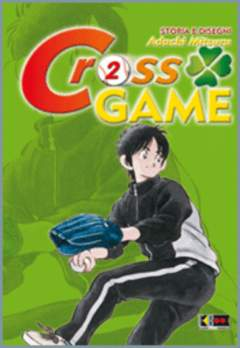 Copertina CROSS GAME (m17) n.02 - CROSS GAME, FLASHBOOK
