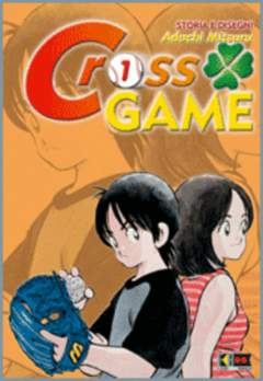Copertina CROSS GAME (m17) n.1 - CROSS GAME, FLASHBOOK