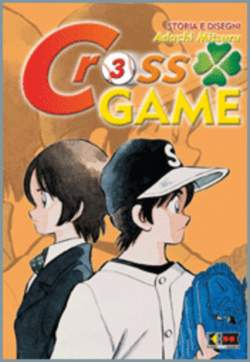 Copertina CROSS GAME (m17) n.3 - CROSS GAME, FLASHBOOK