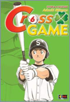 Copertina CROSS GAME (m17) n.6 - CROSS GAME, FLASHBOOK