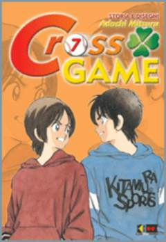 Copertina CROSS GAME (m17) n.7 - CROSS GAME, FLASHBOOK