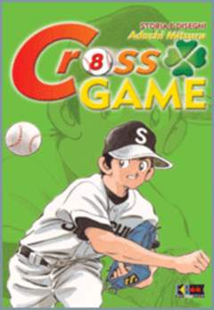 Copertina CROSS GAME (m17) n.8 - CROSS GAME, FLASHBOOK