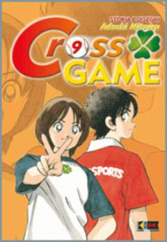 Copertina CROSS GAME (m17) n.9 - CROSS GAME, FLASHBOOK