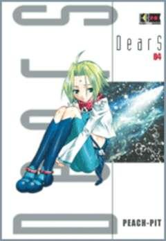 Copertina DEARS n.4 - DEARS (m8)                   4, FLASHBOOK
