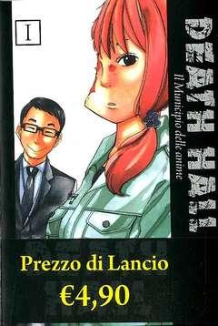 Copertina DEATH HALL n.1 - IL MUNICIPIO DELLA MORTE, FLASHBOOK