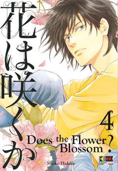 Copertina DOES THE FLOWER BLOSSOM? n.4 - DOES THE FLOWER BLOSSOM? (m5), FLASHBOOK