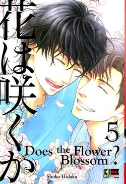 Copertina DOES THE FLOWER BLOSSOM? n.5 - DOES THE FLOWER BLOSSOM? (m5), FLASHBOOK