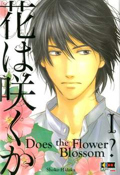 Copertina DOES THE FLOWER BLOSSOM? (m5) n.1 - DOES THE FLOWER BLOSSOM?, FLASHBOOK