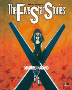 Copertina FIVE STAR STORIES n.10 - FIVE STAR STORIES (m12), FLASHBOOK