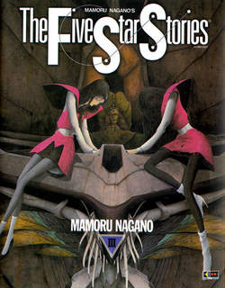 Copertina FIVE STAR STORIES n.3 - FIVE STAR STORIES (m12), FLASHBOOK