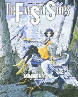 Copertina FIVE STAR STORIES n.5 - FIVE STAR STORIES (m12), FLASHBOOK