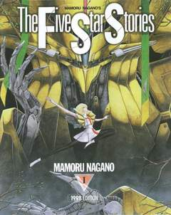 Copertina FIVE STAR STORIES (m12) n.1 - THE FIVE STAR STORIES, FLASHBOOK