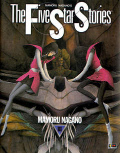 Copertina FIVE STAR STORIES (m12) n.3 - THE FIVE STAR STORIES, FLASHBOOK
