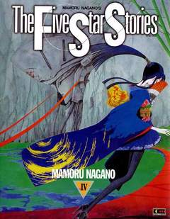 Copertina FIVE STAR STORIES (m12) n.4 - THE FIVE STAR STORIES, FLASHBOOK