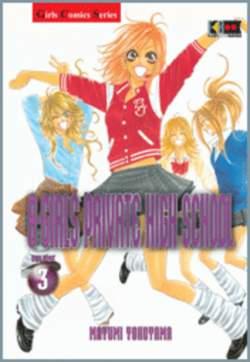 Copertina B-GIRLS PRIVATE HIGH SCHOOL n.3 - B-GIRLS PRIVATE HIGH SCHOOL M3, FLASHBOOK