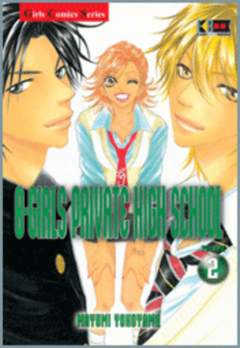 Copertina B-GIRLS PRIVATE HIGH SCHOOL M3 n.2 - B-GIRLS PRIVATE H.S. M3      2, FLASHBOOK