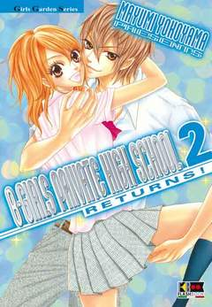 Copertina B-GIRLS PRIVATE H.S. II (m5) n.2 - B-GIRLS PRIVATE HIGH SCHOOL RETURNS, FLASHBOOK